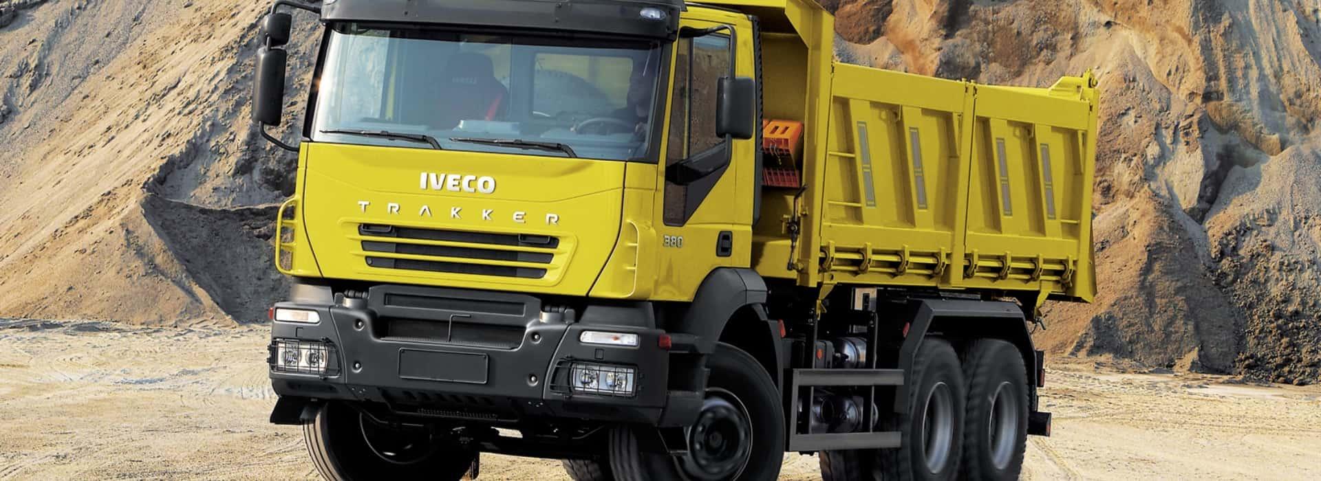 Выкуп грузовой техники
