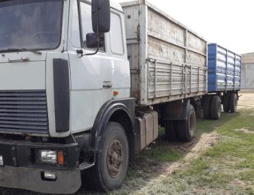 Зерновоз МАЗ - выкуп в Москве