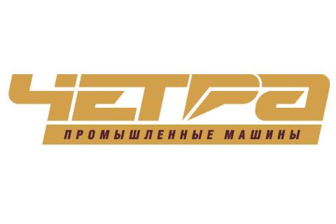 Выкуп спецтехники в любом состоянии по всей Московской области